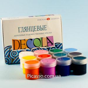 Набор акриловых глянцевых красок Decola 12х20 мл
